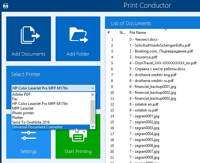 Виртуальный принтер Универсальный Конвертер Документов